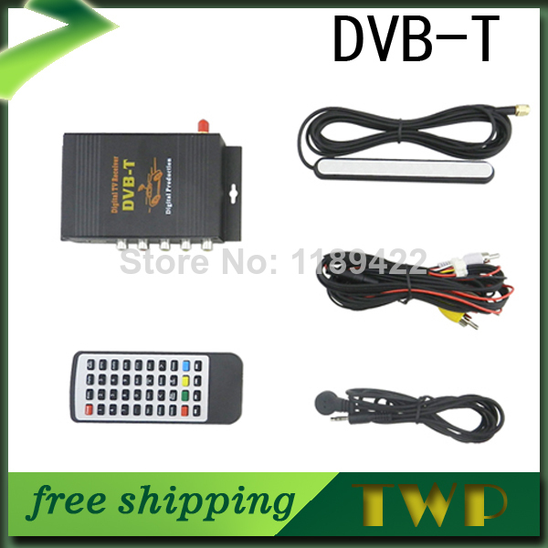 DVB-T Dual Tuner Digital Car TV Receiver Box Antenna / MPEG-2 USB - Black (12V) SHEN ZHEN IN-COLOR TRADING CO., LIMITED store