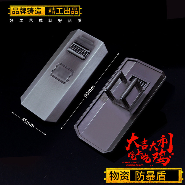 Game PUBG Explosion-proof shield Playerunknown's Battlegrounds Cosplay Props Alloy Armor Model Key Chain Keychain Chicken Dinner