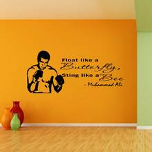Wall Stickers Float Like A Butterfly Sting Like Bee Muhammad Ali Quote Vinyl Wall Poster Home Decor Living Room Gym Wall Decals
