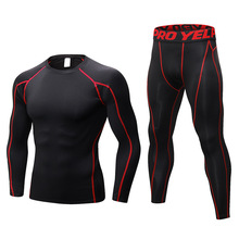 цены 2019 New Compression Fitness Training Tight Sportswears Running Set Sportswear Gym Leggings Men's T-shirt Sports Suit