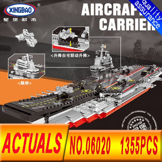 XINGBAO 06020 The Aircraft Ship Set 1355PCS Military Series Building Blocks Bricks Educational Toys for Children Boys Gift xipoo 6 in 1 blue military ship diy model building blocks bricks sets educational gift toys for children boy friends