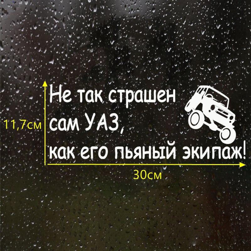 125#-