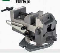 Tilting sine angle flat vice with bottom swirl angle solid precision machine vice 4 inch