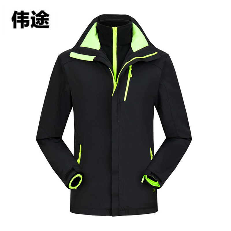 WEITU Men&Women 2 Pieces 3 in 1 Outdoor Windproof Sport Winter Inner Fleece Jacket Warm Coat Hiking Skiing Camping Jacket1701
