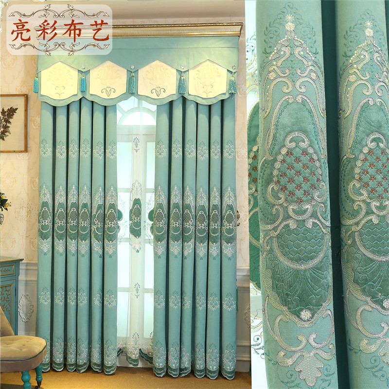 KeQiao curtain of sitting room the bedroom of snow daphne window curtain embroidered curtain cloth spot s hair ...