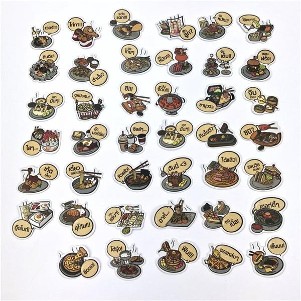 1 пакет, милые Мультяшные декоративные наклейки в Корейском стиле, клейкие наклейки, скрапбукинг, сделай сам, декоративные наклейки для дневника - Цвет: 23