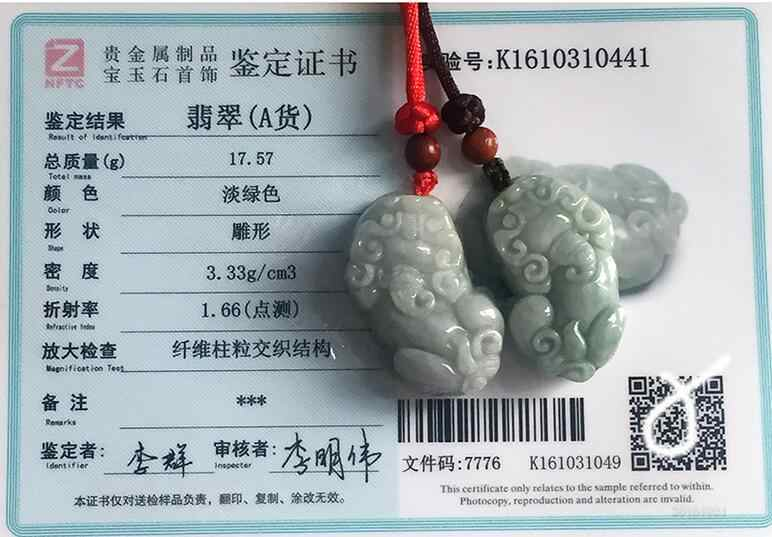 New 100% Natural Jadeite Jades Pendant 3D Carved God Beast PIXIU Fortune Pendants Women Men's Amulet Jades Jewelry+Rope
