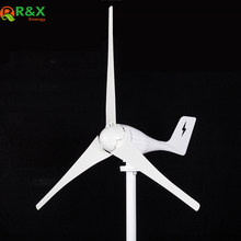 400W AC horizontal axis wind turbine generator 12V/24V and MPPT wind power controller