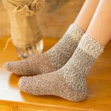 цена Coral velvet socks cute socks women colourful floor socks autumn and winter warm ladies' medium tube socks