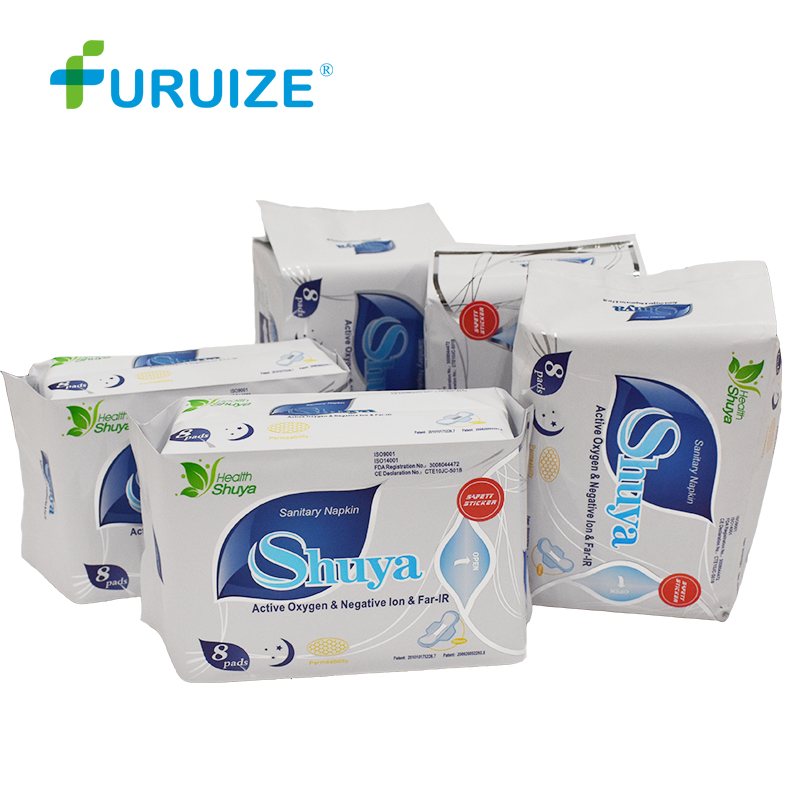 Shuya Tampons Sanitary Napkin For Night Use Menstrual Pads for women beautiful life tampons Kill Bacteria Anion Sanitary Napkin 60piece 2 pack lot anion sanitary napkin shuya menstrual pads women health care love anion pads sanitary towel sanitary pads