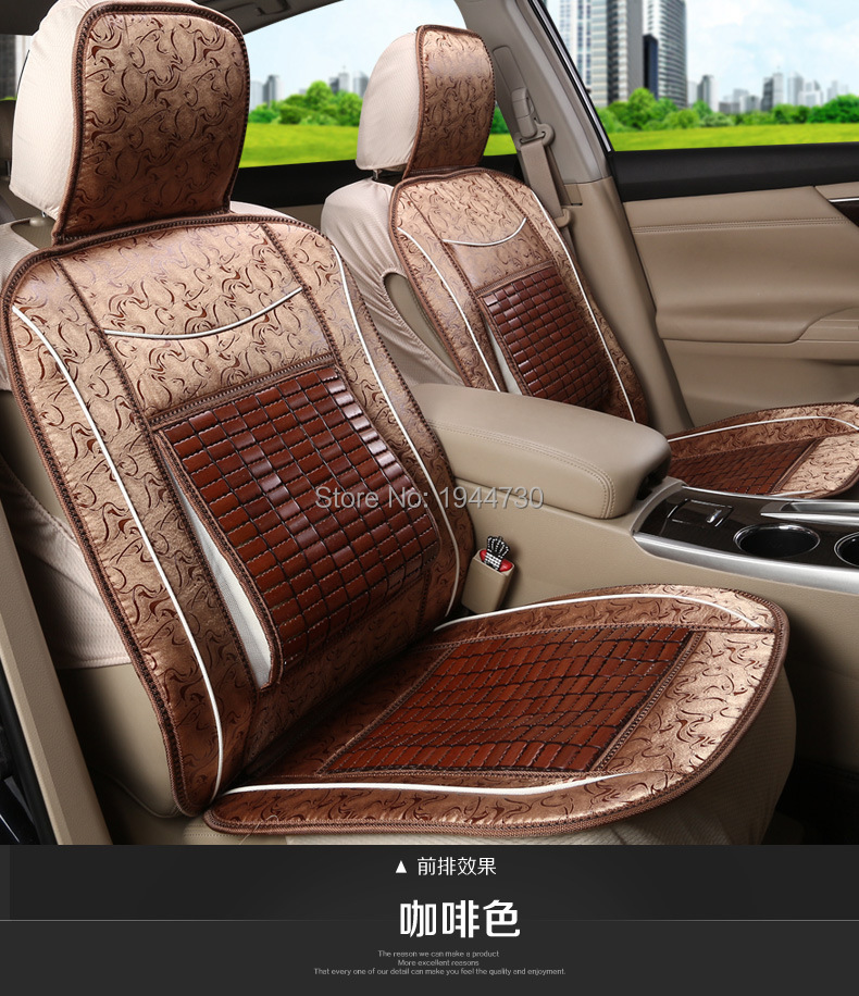 best price mahjong bamboo car seat cover universal 5 seats summer car seat cover in automobiles. Black Bedroom Furniture Sets. Home Design Ideas