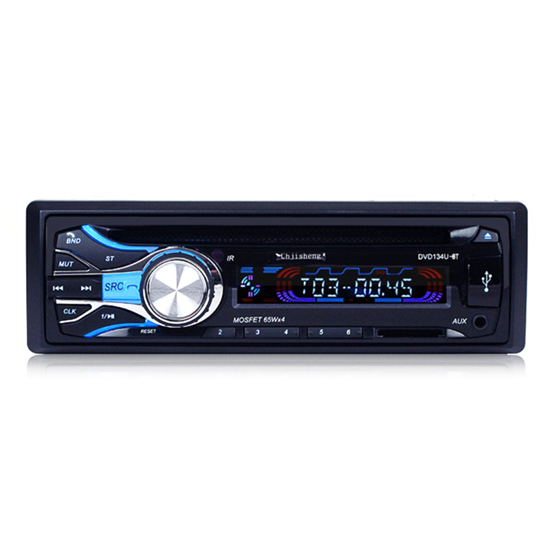 Playable DVD/VCD/CD/CD-R/CD-RW/MP3/MP4/AVI/DAT/DIVX Support Dual Video Output Function Car 1DIN Mp3 Player аурелиано пертиле аурелиано пертиле cd 1 mp3