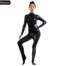 Costume Suit Latex Cosplay
