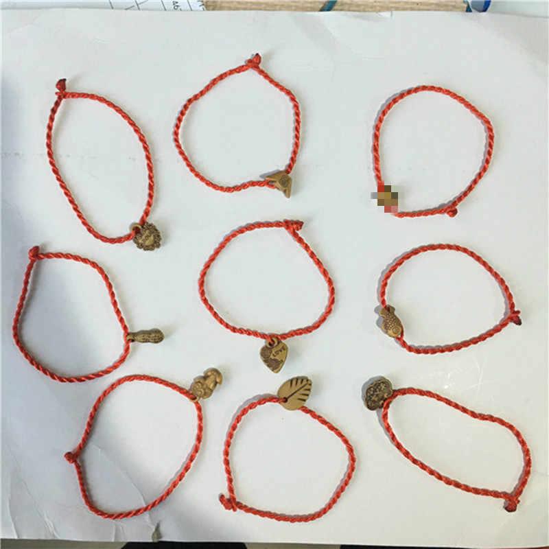 1 PC Hot Women Girls Heart Leaf เชือก Lucky Charm Decent สีแดงสร้อยข้อมือเชือกสัตว์จี้เครื่องประดับของขวัญ