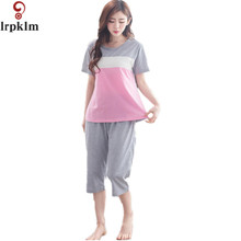 High Quality Women Pajama Sets 2017 Summer Clothing Set Girls Sleepwear Women's Sleep & Lounge Soft Clothes +Pants SY435