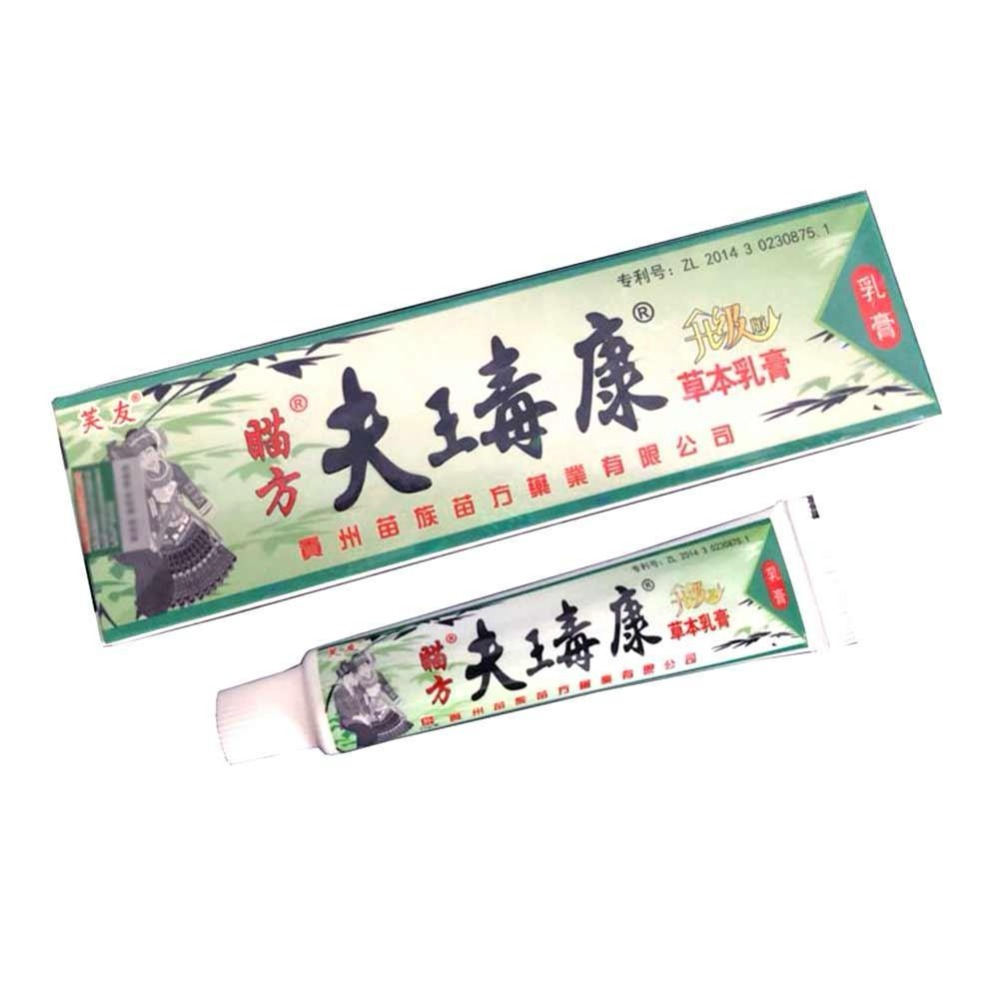 Chinese Analgesic Cream Suitable For Rheumatoid Arthritis Joint Pain Back Relief Analgesic Balm Ointment