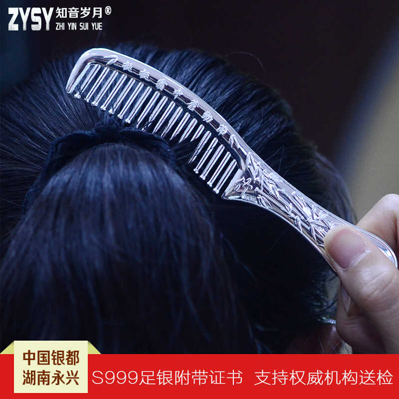 Silver Comb 999 sterling silver handmade silver health care scraping hair comb hair accessories