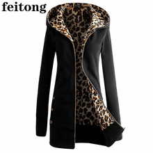 Feitong 2017 Coat Women Outwear Fashion Winter Coats Plus Velvet Thickened Hooded Leopard Zipper Coat Jacket Women Chaquetas Muj