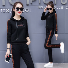 2018 the spring and autumn period and the new sports suits female two-piece fashion leisure loose big yards fleece suits