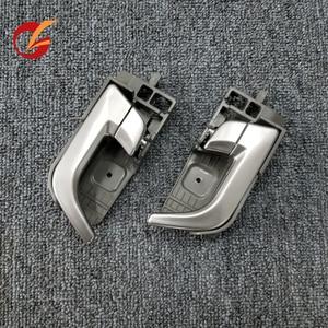 Image 4 - Verwenden für Geely Emgrand Ec7 Ec8 tür catcher inneren griff front tür und hinten tür griff