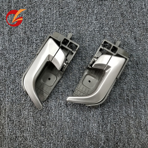 Image 4 - use for Geely Emgrand Ec7 Ec8 door catcher inner handle front door and rear door handle