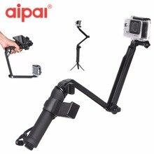 Aipal складной 3 Way монопод крепление Камера сцепление раздвижного кронштейна и штатив Стенд действие Камера Интимные аксессуары для GoPro 5 4 Xiaomi Yi