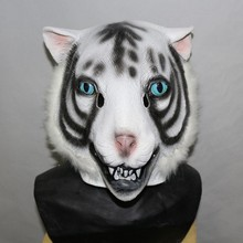 2018 Realistic 3D Movie Animal White Tiger Latex Mask For Men And Women Halloween Party Cosplay