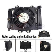 Moto rcycle кулер для водяного охлаждения двигателя радиатор охлаждения 12 в вентилятор для moto rcycle 200cc 250CC moto Quad 4x4 ATV UTV запчасти