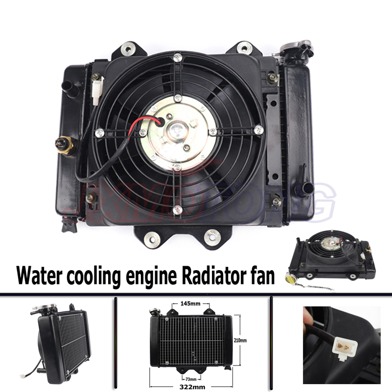 Motorcycle New Water cooling engine cooler Radiator cooling 12v fan for motorcycle 200cc 250CC moto Quad 4x4 ATV UTV parts image