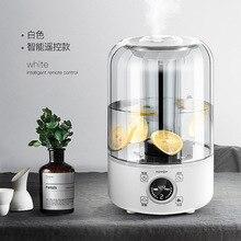 4L увлажнитель воздуха домашний немой спальня беременная женщина детский увлажнитель воздуха маленькая ароматерапия машина