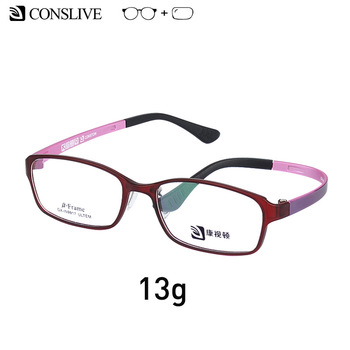 4cf5c0f6da Las mujeres de los hombres gafas de lectura la hipermetropía mayor gafas  ópticas de + 1,00 + 1,50 + 2,00 + 2,50 + 3,00 + 3,50 + 4,00 + 4,50 + 5,00 +  6,00