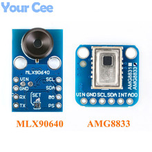 AMG8833 ir 8*8 MLX90640 32*24 サーマルイメージャアレイ温度センサーモジュール 8 × 8 32 × 24 赤外線カメラセンサー