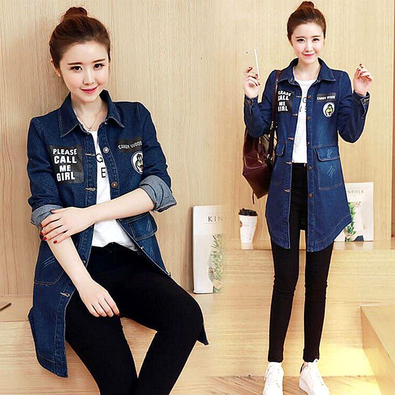 90ae86acbb96e 2018 Big Size Jeans Jacket Fashion Women Denim Jacket BF Wind Slim ...