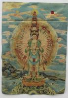 Golden silk embroidery thangka thousand arms kwan yin Tibet and Nepal