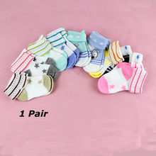 Cartoon Warm Baby Infant Toddler Non-slip Booties Anklet Boots Shoes Ankle Socks %328/319(China)