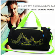2019 Swimming Bag Dry & Wet Separation Sports for Travelling and Waterproof Handbag Training Shouler Bags