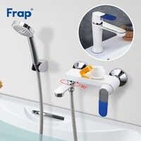 Frap bain douche cascade robinet montage mural blanc salle de bains douche bassin ensembles mélangeur baignoire robinet caoutchouc poignée couverture F3234 ensemble