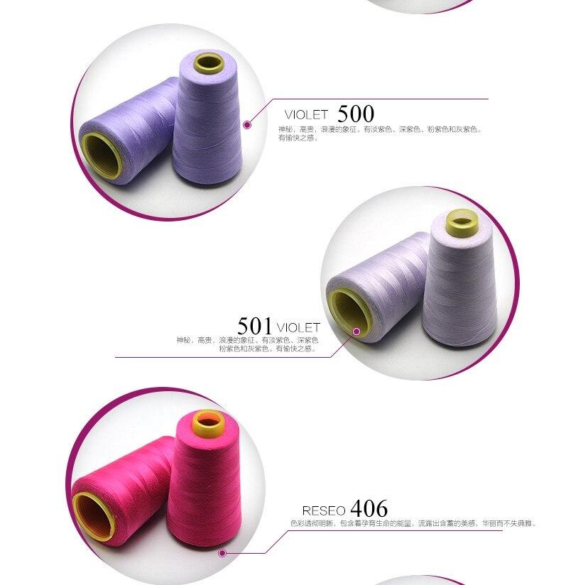 Бренд высокое качество 3000yd/шт катушка хлопковая нить для семьи Швейные аксессуары GJ026
