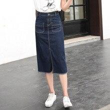Summer Package Hip Skirt Slit Jeans Women Step Denim Skirt Slim Female Lady Waist Skirts Long Skirts plain denim slim side slit skirt