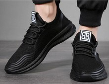 New Mesh Men Casual Shoes Lac-up Men Shoes Lightweight Comfortable Breathable Walking Sneakers Zapatillas Hombre Big size 39-44 2017 new men shoes winter lightweight breathable lovers unisex casual shoes men zapatillas hombre size 39 46 000