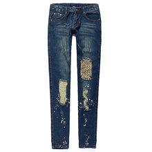 5 x Women s Stretch Ripped Denim Jeans Pencil Pants Size 29