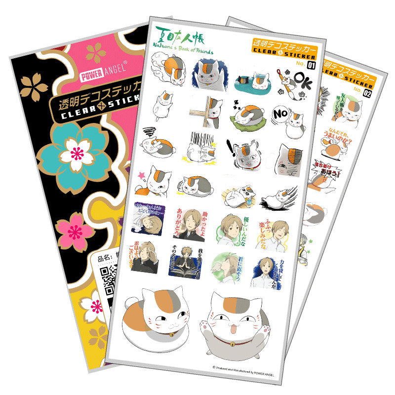 Classic Anime Natsume Yuujinchou Luxury Stickers For Mobile Phone Laptop Book Plastic Transparent Decal Toy Sticker Gift