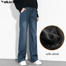 Plus Velvet Thicker Women Jeans Warm High Waist Trousers Cow