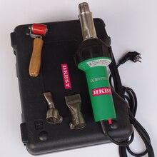Gorąca Sprzedaż Wysokiej Jakości 1600 W Spawaczy Tworzyw Sztucznych Hot Air Gun Winylu Spawania Opalarka + roller + 40mm Dysza płaska + 20mm płaskie nozle + grzejniki