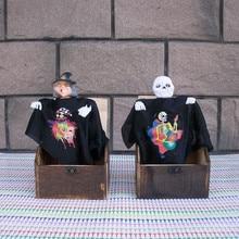 게임 / 성가신 장난감 / 쓸모없는 상자 / 창조적 인 성인 재미있는 장난감 / 창조적 인 선물 / 재미있는 파티 장난감 /