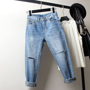 Image 5 - החבר Vintage ג ינס לנשים גבוהה מותן Loose Ripped ג ינס Femme ג ינס הרמון מכנסיים Streetwear בתוספת גודל ג ינס אמא 4XL q1413