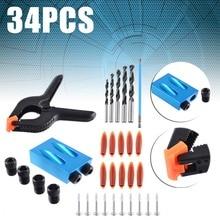 цена на 34pcs Drill Guide Set for Pocket-hole Jig Kit Woodworking Wood Dowels Joinery Tools Accessories PH2 150mm Screwdriver Drill Bit