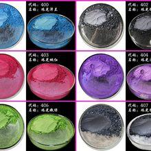 Buytoes 60 цветов пудра с жемчужным блеском для макияжа, натуральный слюдяной пигмент для лака для ногтей, eys shadow и помады, 1 лот = 100 г, один цвет
