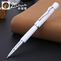 Pimio PS969 Signature Pen Student Male Ladies Fashion Business Holiday Gift Pen Suit
