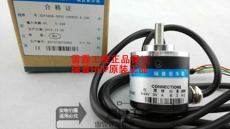 все цены на New Original rep incremental encoder ZSP3806-003G-100BZ3-5-24C онлайн